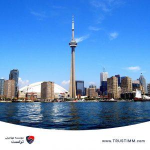 fjcivnhvbfvbuhgciuhiuth4yt89tuy48uthithnu4thn48inrj 300x300 مهاجرت به تورنتو